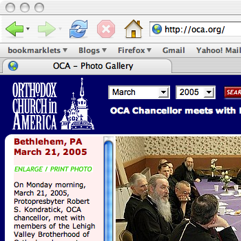 oca.org 20:45 24 March 2005: Photo gallery instead of homepage